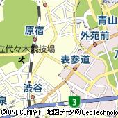 東京都渋谷区神宮前4丁目12-10
