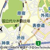 東京都渋谷区神宮前6丁目10-11