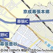 S&CCS幕張インター