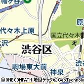 東京都渋谷区富ケ谷1丁目35-23