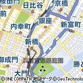 東京都中央区銀座8丁目12-3