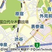 東京都渋谷区神宮前6丁目1