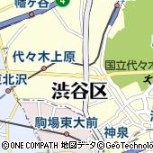 東京都渋谷区富ヶ谷2丁目43-15
