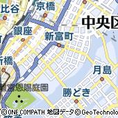 東京都中央区築地3丁目7-10