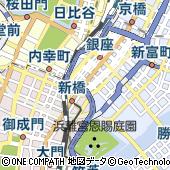 東京都中央区銀座8丁目9-15