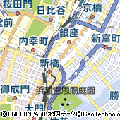 東京都中央区銀座8丁目9-4