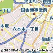 東京都港区赤坂2丁目23-1