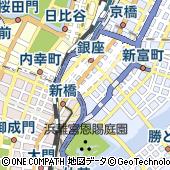 東京都中央区銀座7丁目11-6