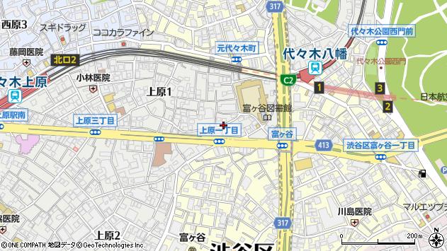 東京 都 渋谷 区 郵便 番号