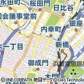東京都港区西新橋