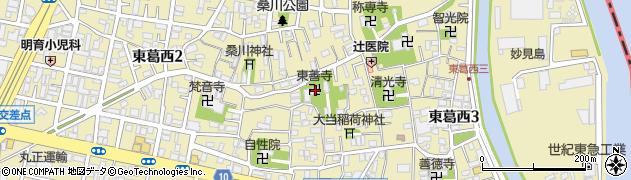 東善寺周辺の地図