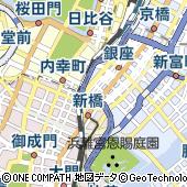 東京都中央区銀座8丁目