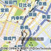 東京都中央区銀座8丁目6-18