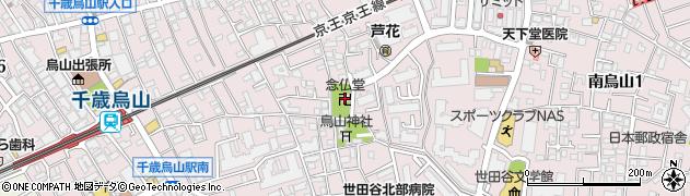 念仏堂周辺の地図