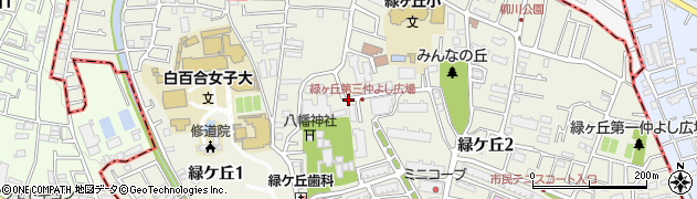東京都調布市緑ケ丘周辺の地図