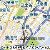 東京都中央区銀座8丁目4-17