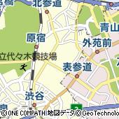 東京都渋谷区神宮前4丁目