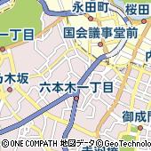 東京都港区赤坂2丁目21-5