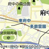 京王電鉄株式会社 東府中駅
