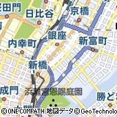 東京都中央区銀座6丁目13-7