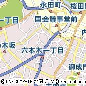 東京都港区赤坂2丁目20-5