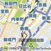 東京都中央区銀座8丁目5-6