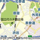 東京都渋谷区神宮前1丁目11-6