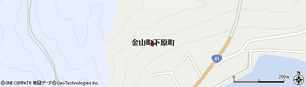 岐阜県下呂市金山町下原町周辺の地図