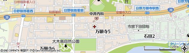 東京都日野市万願寺周辺の地図