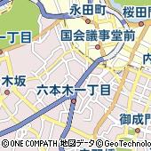 アズ・ワールドコムジャパン株式会社