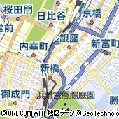 東京都中央区銀座7丁目7-7