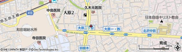 東京都世田谷区大原周辺の地図