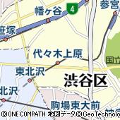 小田急電鉄株式会社 代々木上原駅