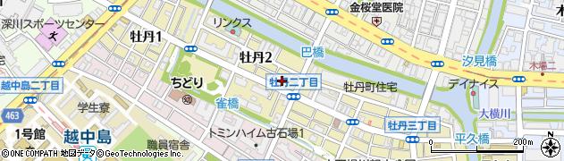 東京都江東区牡丹周辺の地図