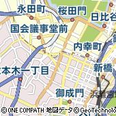 東京都港区虎ノ門1丁目2-8
