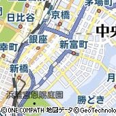 東京都中央区銀座3丁目15-10