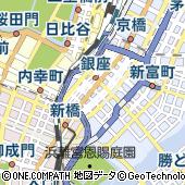 東京都中央区銀座6丁目10-1