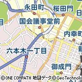 東京都港区赤坂1丁目9-13