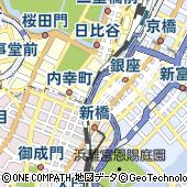 東京都中央区銀座8丁目2-16