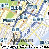 東京都中央区銀座5丁目9-11