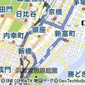 東京都中央区銀座5丁目10-2