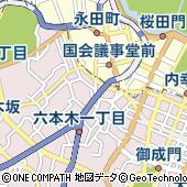 東京都港区赤坂2丁目11