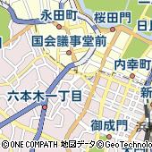 東京都港区赤坂1丁目2-2