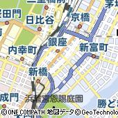 東京都中央区銀座5丁目9-15