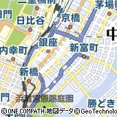東京都中央区銀座4丁目10-13