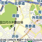 東京都渋谷区神宮前1丁目8-5