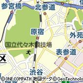 東京都渋谷区神宮前1丁目10-6