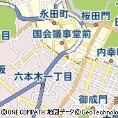 東京都港区赤坂1丁目5-12