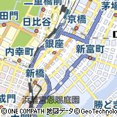 東京都中央区銀座