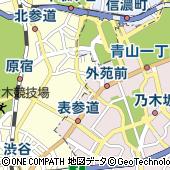 東京都渋谷区神宮前3丁目42-2